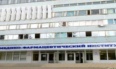pyatigorsk medical and pharmaceutical institute